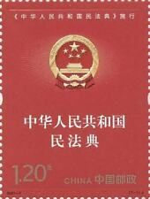 China 2021-2 Implementation of Civil Code of the PRC Stamps中华人民共和国民法典