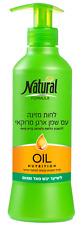 Natural Formula Moist cream with Argan (Moroccan)  Oil- Go Rich for Dry Hair 400