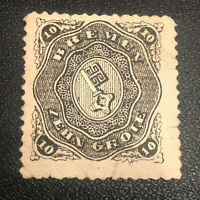 Rare 10 Gr BREMEN Germany 1866 Michel No. 14