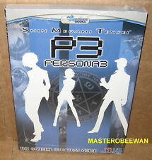 Shin Megami Tensei Persona 3 Official Guide Book PlayStation 2 PS2 New Sealed
