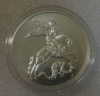 Russia 3 rubles 2020 Saint George the Victorious Silver 31.1 gr Moscow mint UNC