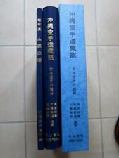 Contorno de Okinawa Karate-Do Aspectos de Artes Marciales Karate1996