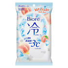 Biore Cool Body Sheets Soap with Peach Fragrance 20 sheets Kao Japan