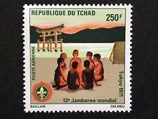 1971 250fr Chad Stamp