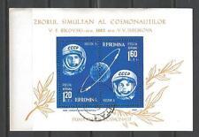 Cosmos Roumanie (44) bloc oblitéré