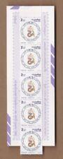 2001 Thailand Booklet SG 2281 MUH