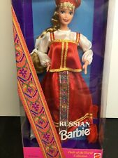 "12"" Mattel Barbie Doll ""Russia"" Dolls Of The World Beautiful Dress 1996 NRFB #B"
