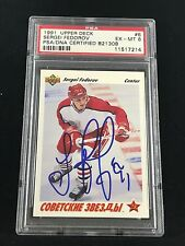 1991 UPPER DECK UD #6 SERGEI FEDOROV ROOKIE RC SIGNED AUTOGRAPHED CARD PSA/DNA