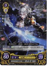 Fire Emblem 0 Cipher Fates Promo Trading Card Fem Corrin Kamui P02-010PRr FOIL
