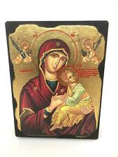 More details for virgin mary and baby jesus picture hanging icon style religious wall plaque
