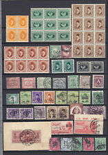 EGYPT.. A  SPECIAL COLLECTION OF EARLY  VALUES..
