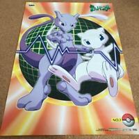 Pokemon Poster Mewtwo Mew Vintage Game Prize BANPRESTO NINTENDO Not for sale