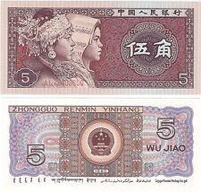 China 5 Jiao 1980 P-883 Nuevo Unc Uncirculated banknote
