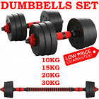 10KG/30KG DUMBELLS PAIR OF GYM WEIGHTS BARBELL/DUMBBELL BODY BUILDING WEIGHT SET