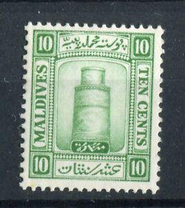 Maldive Islands 1933 Mosque 10c green SG16A MH
