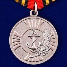 Russian AWARD rare ORDER BADGE pin insignia - The Marine corps of merit