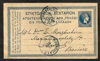 GREECE to GERMANY Postal Stationery 1900 - VF