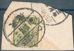 China-Republik, Briefstück Mi.-Nr.193 mit CHEPGTER,238IIo
