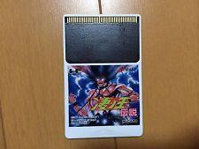 Susu no ou Densetsu PC Engine Japan NTSC-J Hudson Soft Susu no Oh