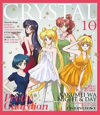 [CD] Sailor Moon Crystal Character Music Collection - Crystal Collection NEW