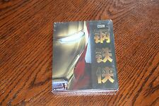New Blufans Iron Man V2 Blu-ray Steelbook 1/3 Slip OVP