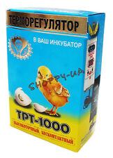 Der hochpräzise berührungslose Wärmeregler für den Inkubator/Brutapparat
