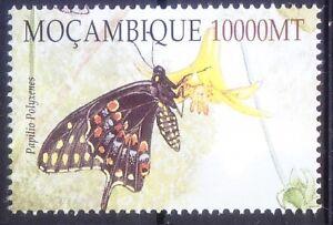 Black swallowtail, American swallowtail, Butterflies, Mozambique 2002 MNH