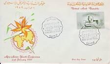 PREMIER JOUR  TIMBRE EGYPTE N° 444 CONFERENCE AFRO ASIATIQUE JEUNESSE 1959