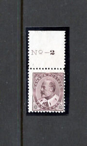 Canada 93 F og  with plate # tab, CV $425