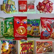 Japan Dagashi Foods 15PCS Sets Japanese Populuar  okashi snack tohato calbee
