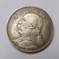 1921 Republic of China Fat Man Chinese 1 Yuan Shikai Silver Dollar Coin C7010