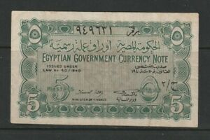 EGYPT -  5 Piastres 1940 Banknote , Pick # 163  Banknote