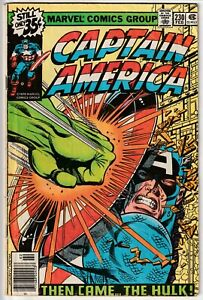 Captain America #230 • Guest-starring the Hulk!