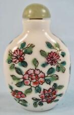 Rose Blossoms With Leaves Flowers Porcelain Snuff Bottle Unsigned Jade Top (O)