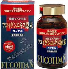 New!! Fucoidan Extract Capsules 25000mg Made in Japan 150 Tablets Japan Import
