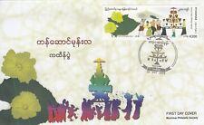 Myanmar 2019 Kathina Robe Offering Festival Myanmar Philatelic Society FDC