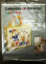 Baby Tote Bag - Plastic Canvas Kit