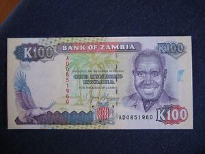 ZAMBIA - 1989 ISSUE - 100 KWACHA - SIG 9 - UNC