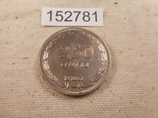 1949 Israel 250 Pruta Without Pearl Nice Collector Grade Album Coin - # 152781