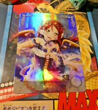 ANIME BEAUTY FAN CARD CARDDASS GAME PRISM HOLO SR CARTE NS-5M01-128 LOVE LIVE! M