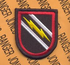 7th Psychological Operations Bn POB Airborne beret flash patch #2
