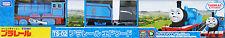 "Tomy Pla-Rail Plarail TS-02 Thomas The Tank Engine ""Edward"" (459125)"