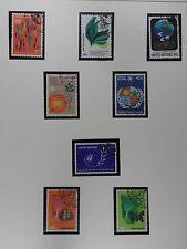unicef 1982 Briefmarken Div. Marken  ST