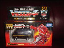 Transformers Encore 05 Ironhide Black Limited Edition MISB