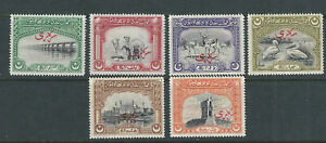 BAHAWALPUR 1945 OFFICIALS TEMPLE at PATTAN MUNARA, PELICANS etc (Sc O1-O6) VF MH