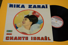 RIKA ZARAI LP CHANTE ISRAEL ORIG FRANCIA TOP NM ! AUDIOFILI
