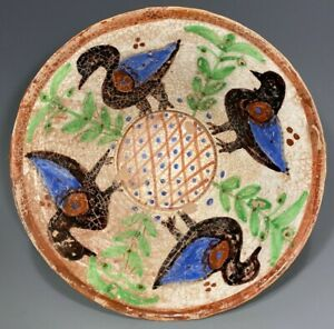 Kashan Polychrome Pottery Bowl w/ Palmetto & Avian Decoration ca. 13th century