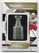 20/21 O-PEE-CHEE TROPHY WINNERS MANUFACTURED PATCH (#P1-P80) U-Pick From List