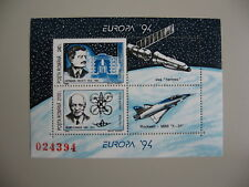 CEPT-Europe, block,  ROMANIA/ROMANIEN, 1994, **/MNH