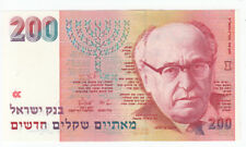 1991 Israel 200 New Sheqalim banknote P57A Zalman Shazar, UNC,Combine Free